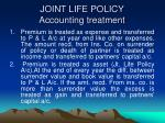 joint life policy accounting treatment