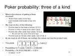 poker probability three of a kind
