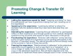 promoting change transfer of learning