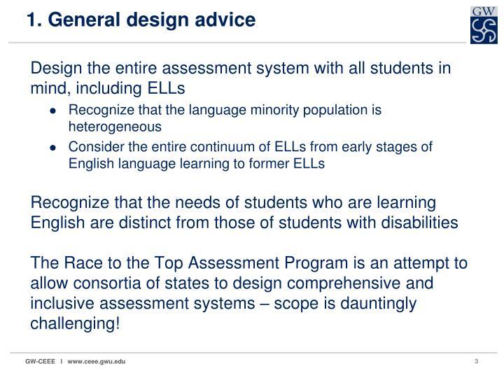 1 general design advice
