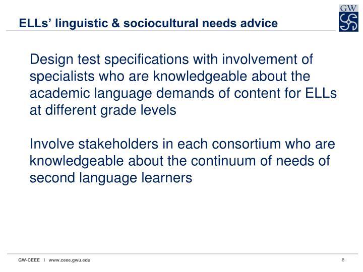 ELLs' linguistic & sociocultural needs advice
