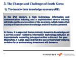 1 the transfer into knowledge economy ke