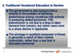 2 traditional vocational education in decline