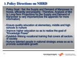 3 policy directions on nhrd