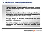 3 the change of the employment structure