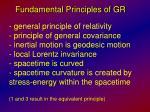 fundamental principles of gr