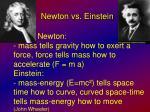 newton vs einstein