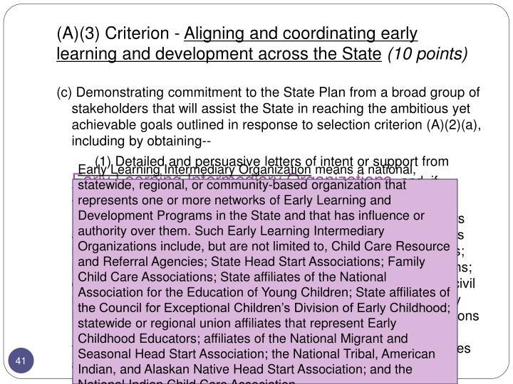 (A)(3) Criterion -