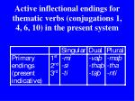 active inflectional endings for thematic verbs conjugations 1 4 6 10 in the present system