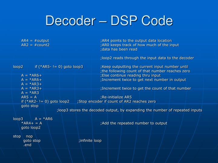 Decoder – DSP Code