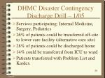 dhmc disaster contingency discharge drill 1 05