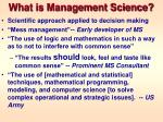 what is management science