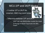 mcu 2 p and 2a p masks1