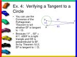 ex 4 verifying a tangent to a circle
