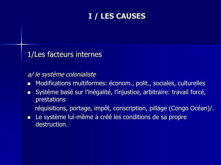 I / LES CAUSES