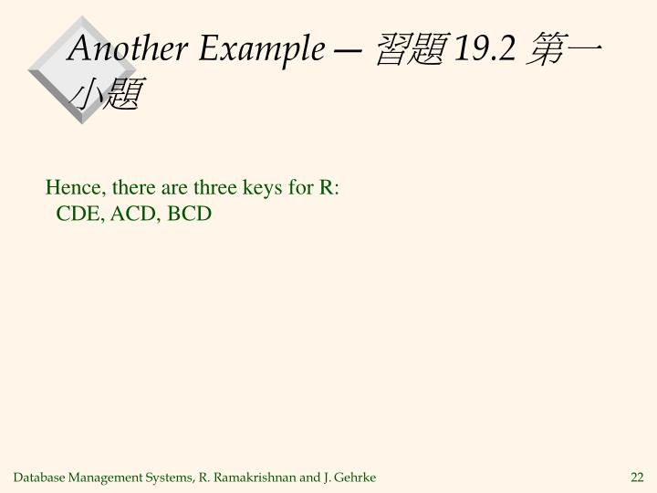 Another Example ―