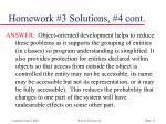 homework 3 solutions 4 cont
