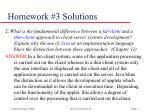 homework 3 solutions2