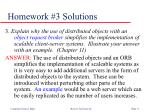 homework 3 solutions3