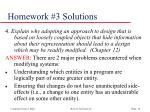 homework 3 solutions4