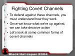 fighting covert channels