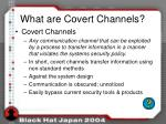 what are covert channels