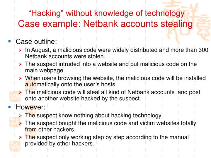 """""""Hacking"""" without knowledge of technology"""