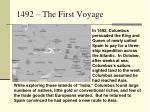 1492 the first voyage