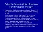 scharff scharff object relations family couples therapy