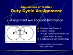applications of topdisc duty cycle assignment2