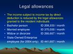 legal allowances