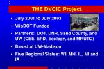 the dvcic project