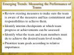 emerging trends measuring the performance of teams