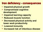 iron deficiency consequences