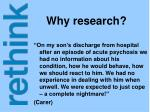 why research
