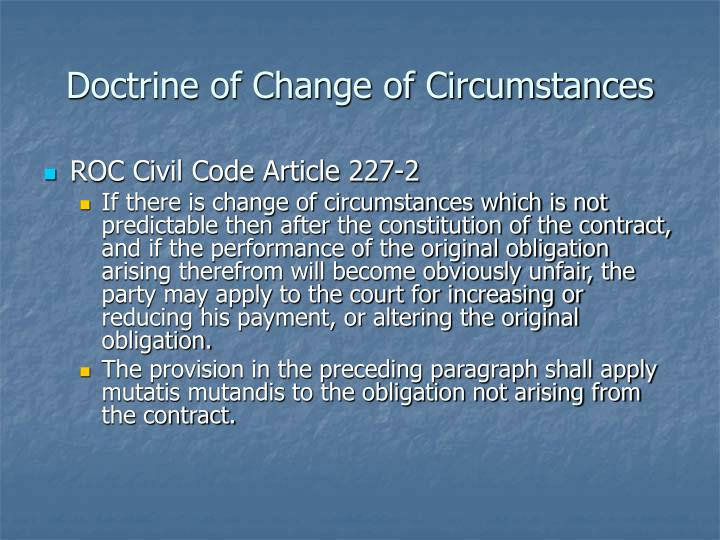 Doctrine of Change of Circumstances
