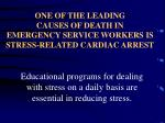 one of the leading causes of death in emergency service workers is stress related cardiac arrest