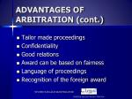 advantages of arbitration cont