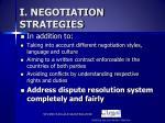 i negotiation strategies