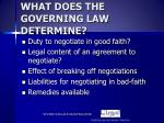 what does the governing law determine