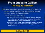 from judea to galilee the way to nazareth
