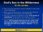 god s son in the wilderness at the jordan5