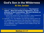 god s son in the wilderness at the jordan6