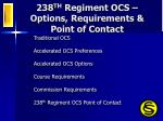 238 th regiment ocs options requirements point of contact