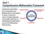 goal 1 comprehensive mathematics framework