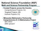 national science foundation nsf math and science partnership program