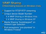 wmp sharing differentiating features on windows vista