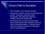 china s path to socialism