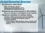 eu data retention directive