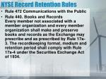 nyse record retention rules
